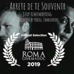 «Перестать помнить» в Риме